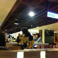 台北市美食 餐廳 火鍋 涮涮鍋 和田精緻涮涮鍋(新光南西二館) 照片