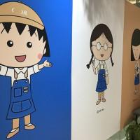 Chou Jet在COFFEE.TEA.OR - 中山形象店 pic_id=6518561