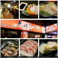 台北市美食 餐廳 餐廳燒烤 燒肉 赤坂亭 照片