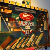 宜蘭縣休閒旅遊 景點 古蹟寺廟 玉兔鉛筆學校 照片