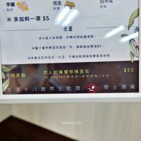 ✡水晶安蹄✡在阿富豆花 pic_id=6546961