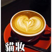 台北市美食 餐廳 咖啡、茶 咖啡館 貓妝洋食風尚館 照片