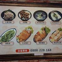 是兔也是貓在南台灣土魠魚羹-中北店 pic_id=6632250