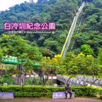 台中市休閒旅遊 景點 景點其他 白冷圳 照片