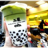 台北市美食 餐廳 飲料、甜品 飲料專賣店 50嵐(台北微風店) 照片
