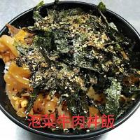 樂天小高&樂天人生在瑞玥韓式泡菜 pic_id=6690790