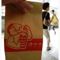 台北市美食 餐廳 速食 漢堡、炸雞速食店 頂呱呱 (建國店) 照片