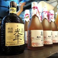 台北市美食 餐廳 異國料理 日式料理 食彩櫻(松江店) 照片