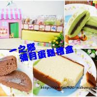 台北市美食 餐廳 烘焙 蛋糕西點 一之鄉(中山店) 照片