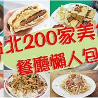 布咕布咕在Second Floor Cafe 貳樓餐飲 pic_id=6970576