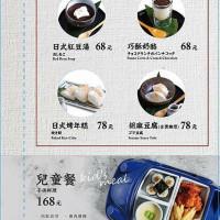 跟著Allen吃喝玩樂在日本橋浜町食事処 新竹大遠百店 pic_id=6803987