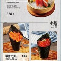 跟著Allen吃喝玩樂在日本橋浜町食事処 新竹大遠百店 pic_id=6803982