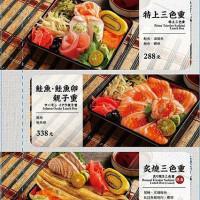 跟著Allen吃喝玩樂在日本橋浜町食事処 新竹大遠百店 pic_id=6803983