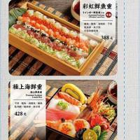 跟著Allen吃喝玩樂在日本橋浜町食事処 新竹大遠百店 pic_id=6803984