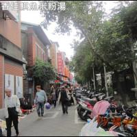 台北市美食 餐廳 中式料理 麵食點心 香佳旗魚米粉湯 照片