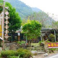 苗栗縣休閒旅遊 景點 觀光工廠 石壁染織工藝園區 照片
