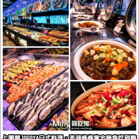 台南市美食 餐廳 異國料理 日式料理 上閤屋(台南德安店) 照片