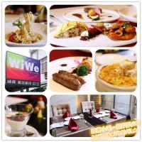 台南市美食 餐廳 異國料理 義式料理 WiWe 威葳義法餐廳 照片