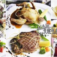 台南市美食 餐廳 異國料理 法式料理 M&M音樂廚房 照片