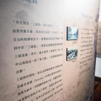 卡爾茗 C.L.M.在臺灣文學基地 pic_id=6882854