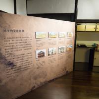 卡爾茗 C.L.M.在臺灣文學基地 pic_id=6882849