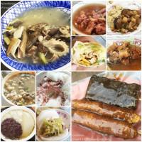 台南市美食 餐廳 中式料理 台菜 包成羊肉(台南府前店) 照片