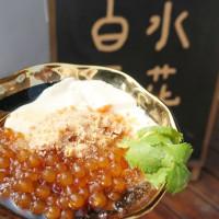 台中西區—白水豆花|埔里山泉水古法製作 花生粉香菜最佳綠葉|審計新村