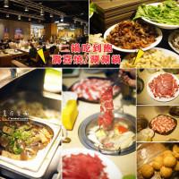 台南市美食 餐廳 異國料理 日式料理 二鍋壽喜燒、涮涮鍋(Focus館) 照片