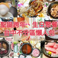 銅錵涮涮火鍋店BRASS HANA 頂級精品鍋物 日本A5和牛、生猛帝王蟹、伊比利黑豚、北海道白玉干貝 超奢享受