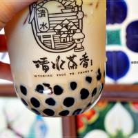 【松山飲料店】清水茶香/捷運台北小巨蛋站~網美必拍的復古花磚、每日手作流心奶黃啵啵奶,鹹鹹甜甜好滋味