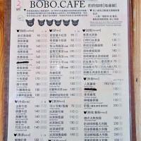 妃靜在豹豹咖啡海邊館 pic_id=6917929