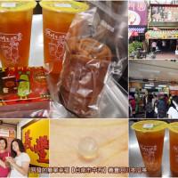 台南市美食 餐廳 飲料、甜品 飲料專賣店 義豐阿川冬瓜茶 照片