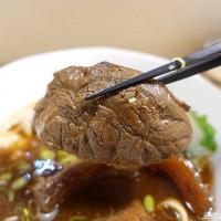 [中山區牛肉麵] 禾食麵鋪- 禾 Shangs Noodles ~ 超美味半筋半肉牛肉麵,湯頭味道極好,牛肉牛筋軟嫩入味