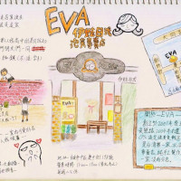 台南市美食 餐廳 烘焙 蛋糕西點 EVA伊娃日式泡芙專賣店 照片