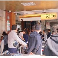 台南市美食 餐廳 烘焙 麵包坊 葡吉食品有限公司 照片