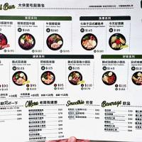 沒有洋蔥的食記 Katy在Johnny Bro 強尼兄弟健康廚房 旗艦店 pic_id=6930080