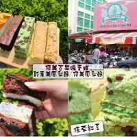 台南市美食 餐廳 烘焙 中式糕餅 阿美鳳梨酥 (邱惠美鳳梨酥) 照片