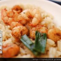 台南市美食 餐廳 中式料理 小吃 矮仔成蝦仁飯 照片