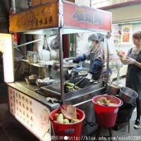 台南市美食 餐廳 中式料理 小吃 石頭鄉烤玉米 (保安店) 照片