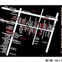 台南市美食 餐廳 中式料理 小吃 阿川紅燒魚土魠魚羹 照片