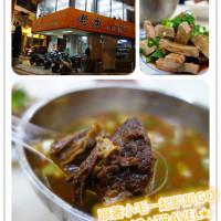 台南市美食 餐廳 中式料理 麵食點心 老唐牛肉麵 照片