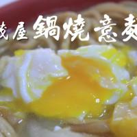 台南市美食 餐廳 飲料、甜品 剉冰、豆花 小茂屋冰園 照片