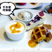 台南市美食 餐廳 異國料理 異國料理其他 歐加里 oujiali 照片