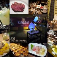 台南市美食 餐廳 異國料理 異國料理其他 台南遠東國際大飯店-遠東Cafe 照片