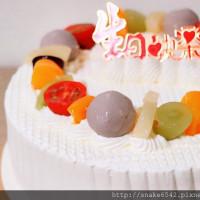 台南市美食 餐廳 烘焙 蛋糕西點 舒芙里法式烘培坊 照片