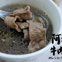 台南市美食 餐廳 中式料理 小吃 阿枝牛肉湯 照片