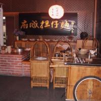 台南市美食 餐廳 中式料理 台菜 府城食府 照片