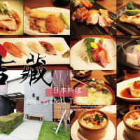 台南市美食 餐廳 異國料理 日式料理 吉藏日本料理 照片