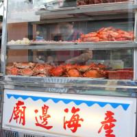 台南市美食 攤販 台式小吃 廟邊海產 照片