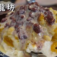 台南市美食 餐廳 中式料理 小吃 伯龍坊 照片